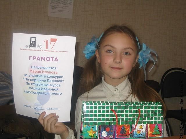 Украина поэтический конкурс