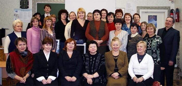 Счастливые учителя