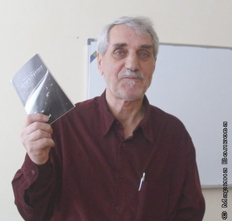 Александр Мишутин