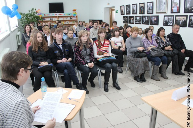 Встреча в детской библиотеке имени С.Михалкова, Магнитогорск