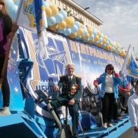 День города в Челябинске