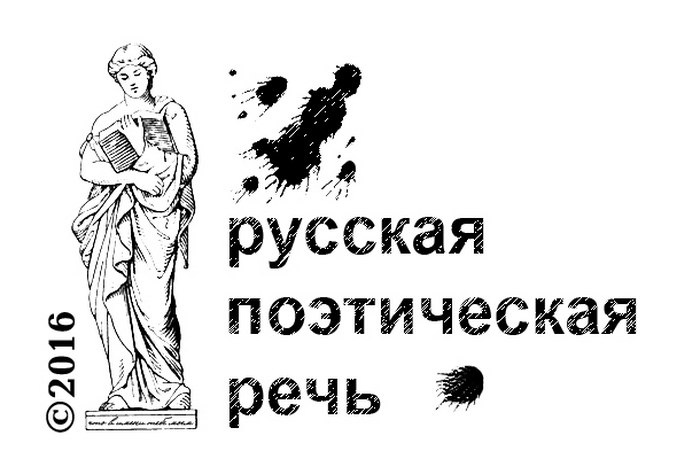 logotipРПР