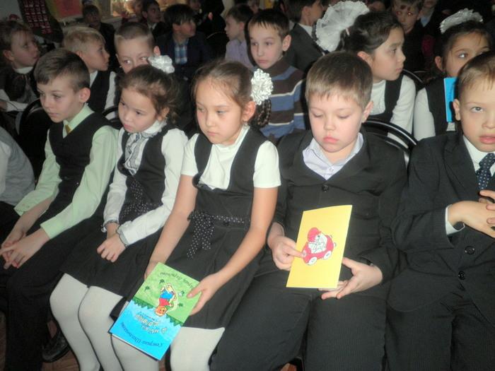 в детской библиотеке №13