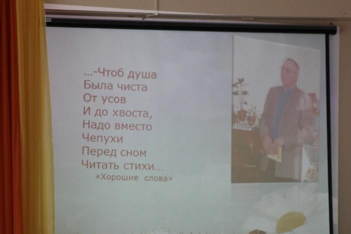 18martkopeysk84