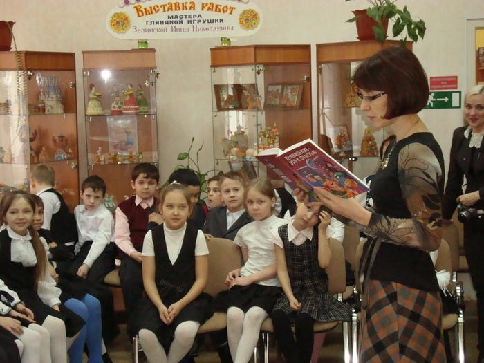 Ольгой Валерьевной Колпаковой