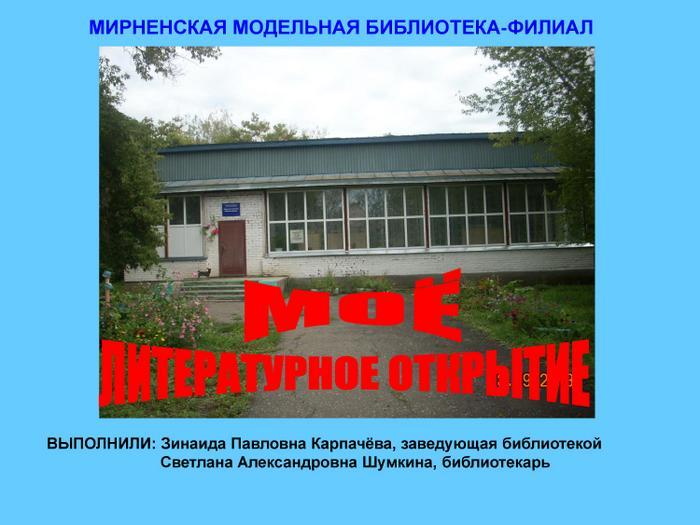 mlotk-001