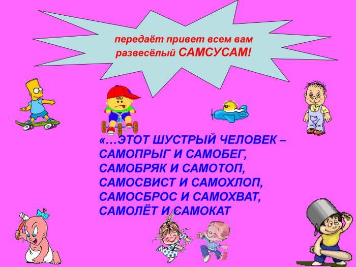 mlotk-010