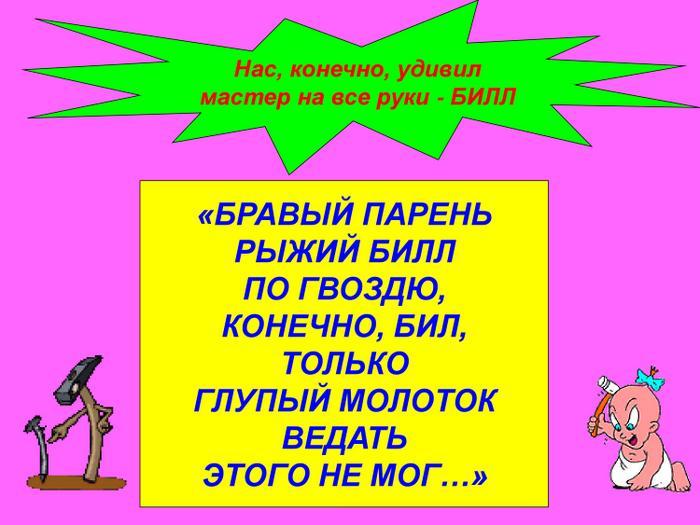 mlotk-012