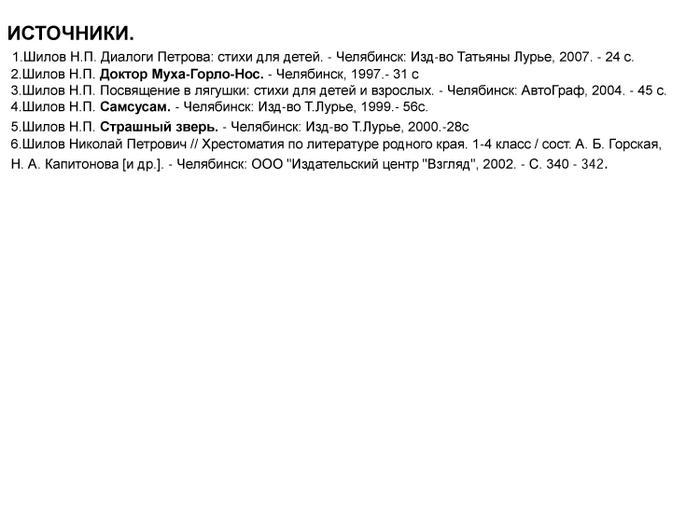 mlotk-019