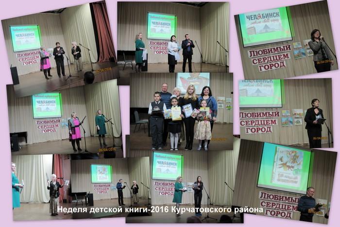 Выступающие на НДК-2016