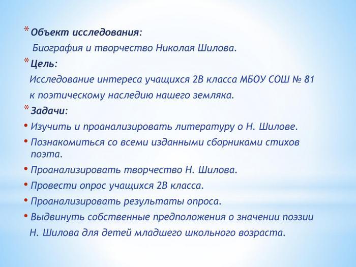 potapova-002