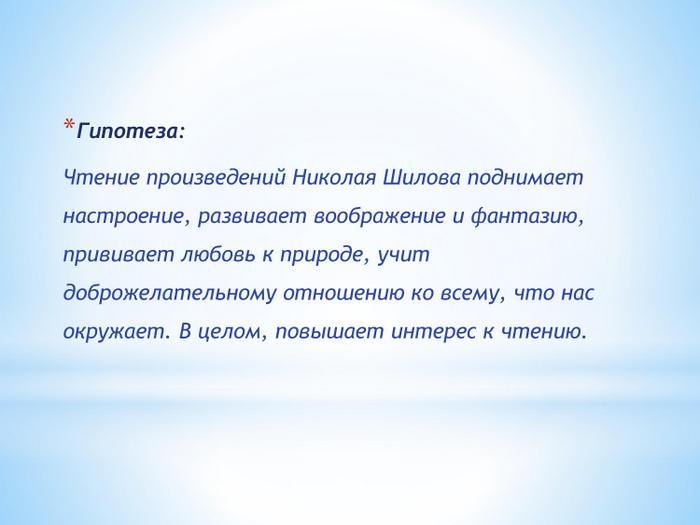 potapova-003