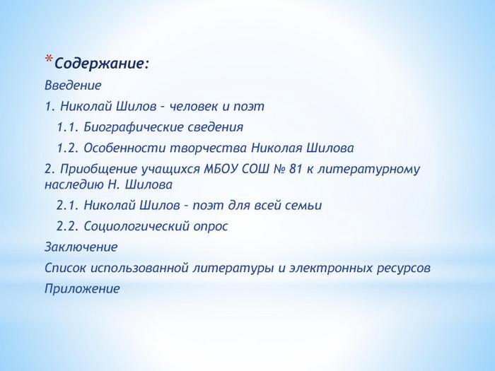 potapova-004