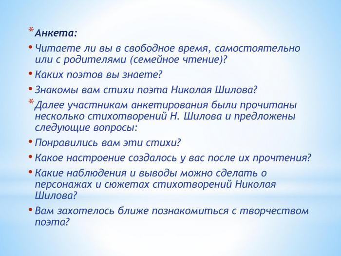 potapova-008