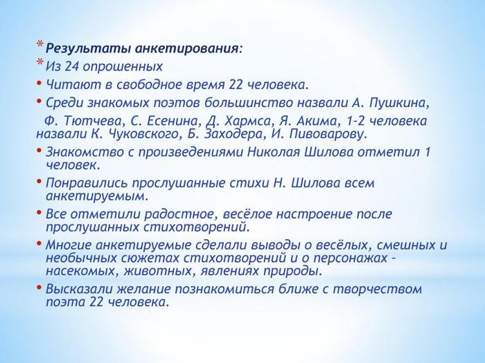 potapova-009