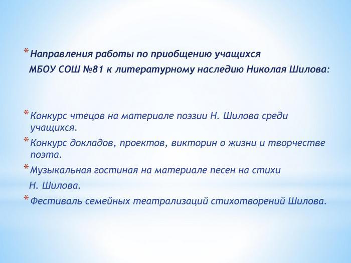 potapova-010