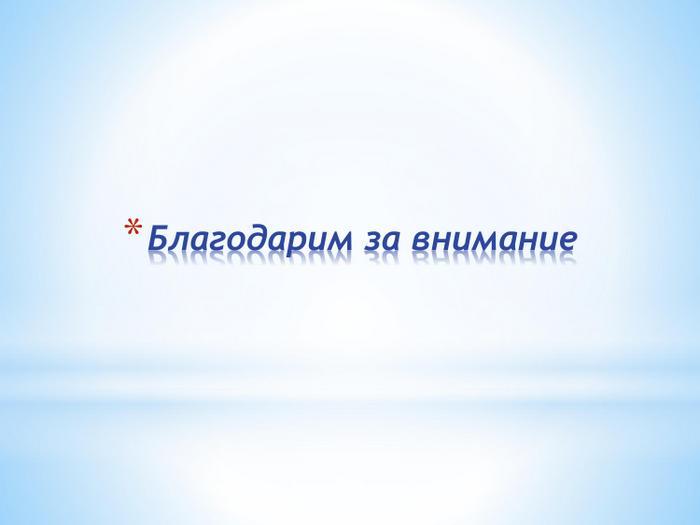 potapova-012