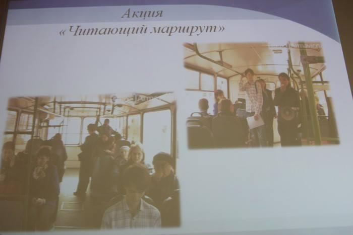 armavav-128