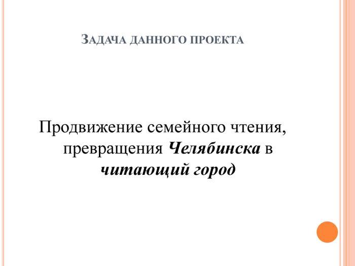 rodsobsh-006