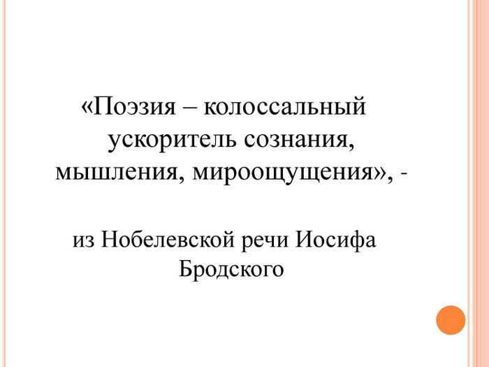 rodsobsh-008