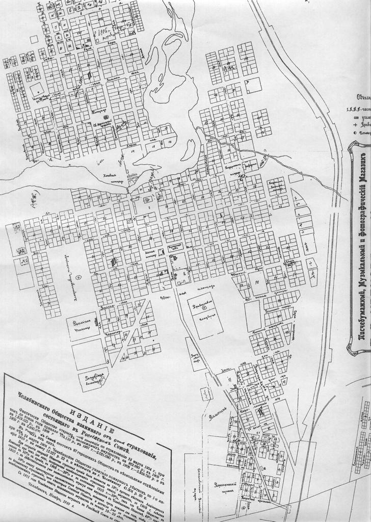 Карта 1910