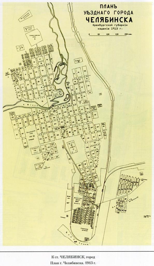 Карта 1913
