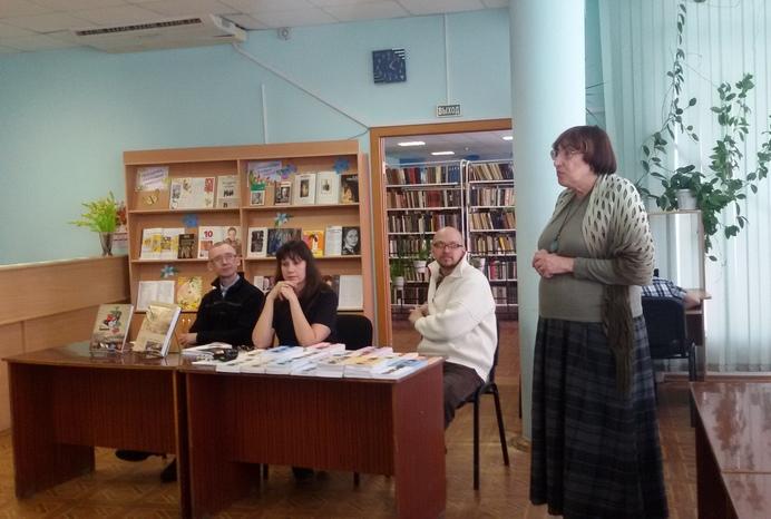 Марина Волкова, Вадим Балабан, Инна Домрачева и Сергей Ивкин в Троицке