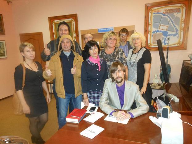 Презентация книги Романа Белоусова Грофит в Троицкой библиотеке
