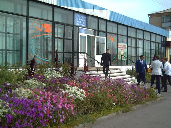 Центральная городская библиотека Троицка