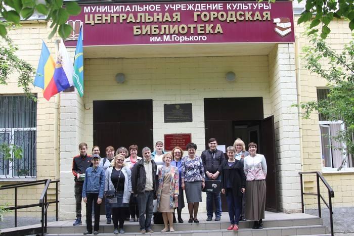 kikbataysk-001