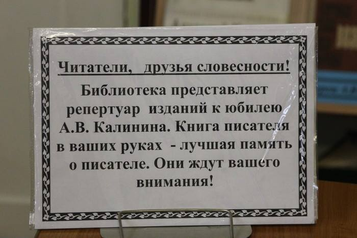kikbataysk-012