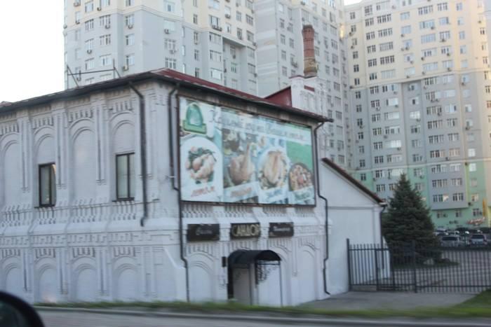 belgorod04