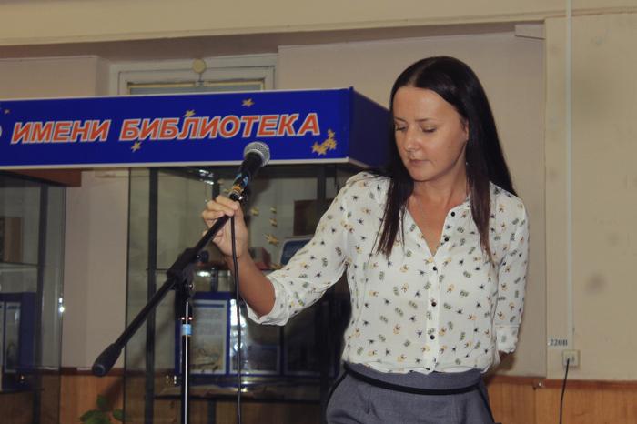 Карпичева