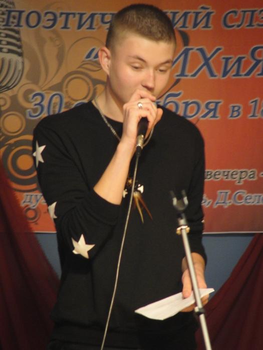 А.Чернов