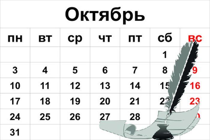 kalendpoett