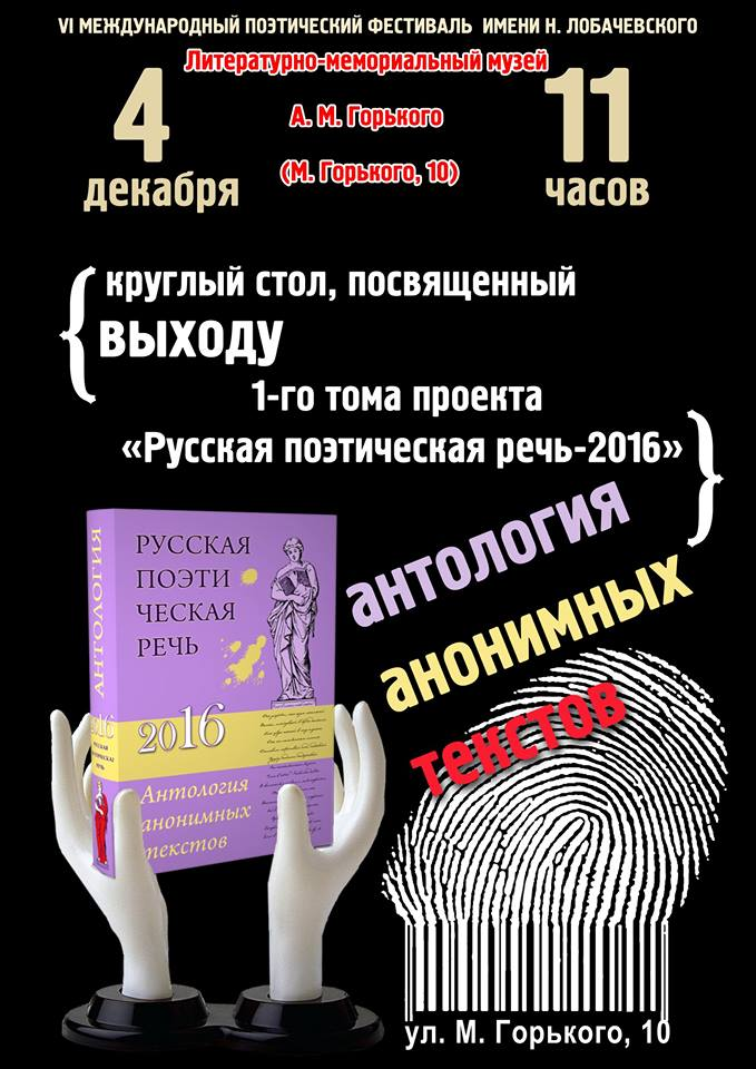 kazkrst411