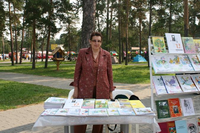 Программа поддержки и развития чтения в Челябинской области