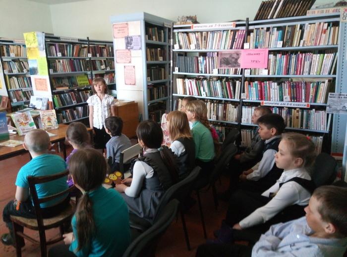 Куликовская павленковская библиотека