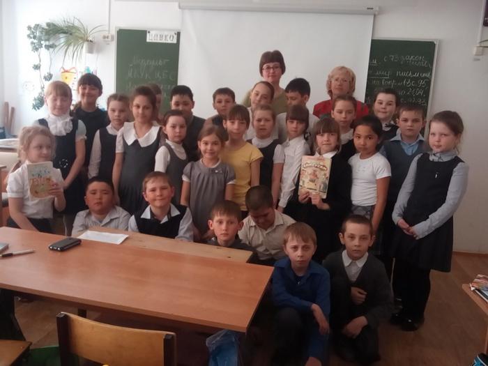 районная детская библиотека