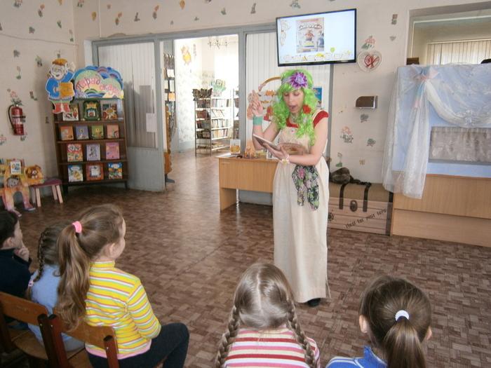Акция «Шилову — УРА!» в детской библиотеке №6 Магнитогорска