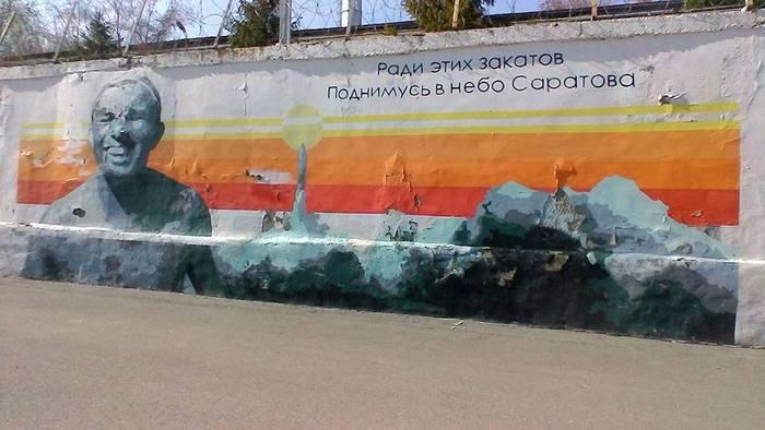 pr-saratov2-006