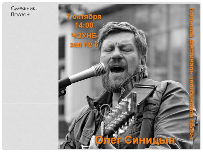 doklad-volkova-022