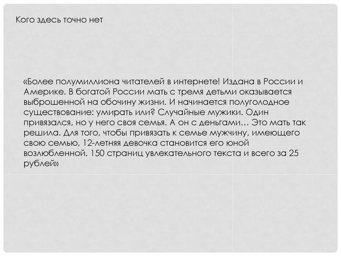 doklad-volkova-023