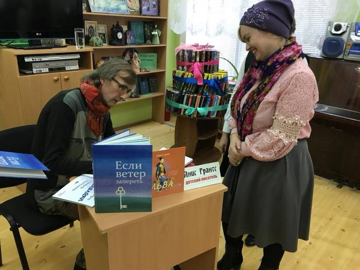 Грантс в Центральной детской библиотеке имени П. П. Бажова