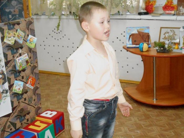 Весёлая планета детства Самуила Маршака