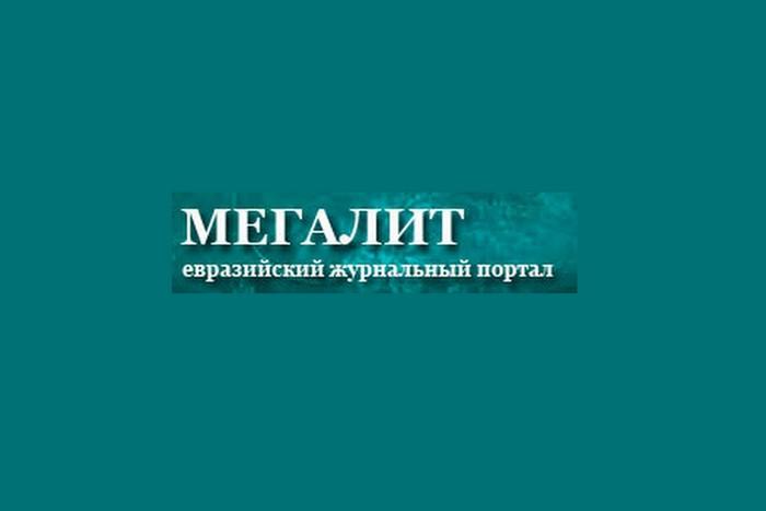 Моментальная фотография Уральской поэтической школы. Очерк