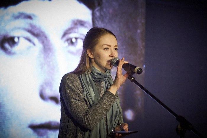 """Поэтические чтения """"Биармия 2017"""""""