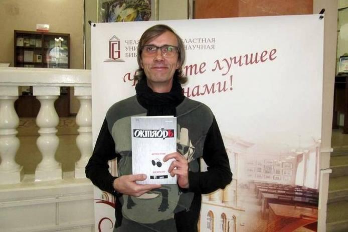 Литературная премия имени П. П. Бажова