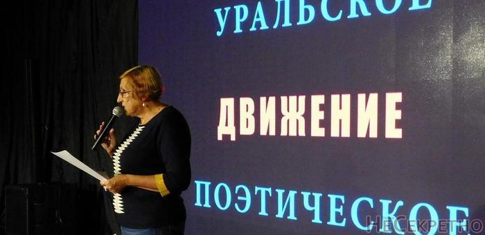 """Поэтический фестиваль """"Компрос"""""""