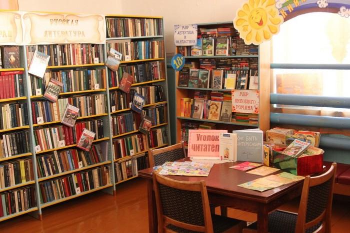 «Всей семьей – в библиотеку!». Часть 6